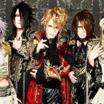 ベルサイユ(バンド)のメンバーの身長と画像