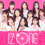 IZ※ONE(アイズワン)のメンバーの中にAKBメンバーが3人いる!日本デビューはいつ?