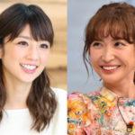 小倉優子の子育てルールと紗栄子の子育てを比較してみた
