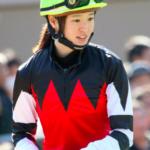 藤田菜七子はかわいい騎手!年収(2018年)はどれくらい?身長や体重は?